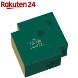 チョコレート効果 カカオ72% 大容量ボックス(1kg*2箱セット)【meijiAU01】【チョコレート効果】