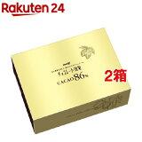 チョコレート効果 カカオ86% 大容量ボックス(935g*2箱セット)【m9k】【meijiSP01b】【チョコレート効果】