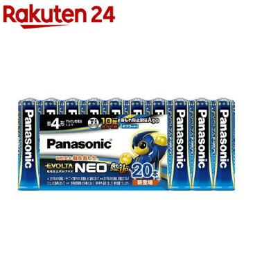 エボルタ 乾電池エボルタネオ 単4形 LR03NJ/20SW(20本入)【エボルタ(EVOLTA)】【送料無料】