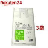 レジ袋 白 西日本30号/東日本12号(100枚入*3コセット)