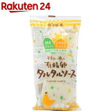 ムソー 旬菜健美 平飼い鶏の有精卵タルタルソース(155g)【ムソー】
