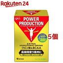 パワープロダクション エキストラハイポトニックドリンク クエン酸&BCAA(12.4g*10本入*5コセット)【パワープロダクション】 1