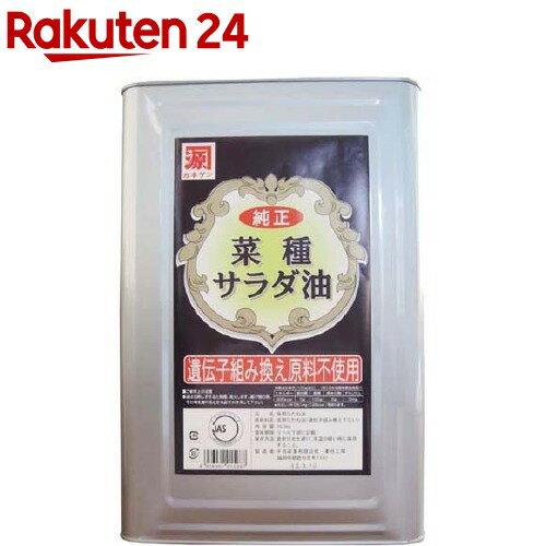 平田産業 カネ源 純正菜種サラダ油 16.5Kg [5987]