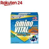 アミノバイタル アクティブファイン(30本入)【アミノバイタル(AMINO VITAL)】