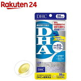 DHC DHA 20日分(80粒(40.4g))