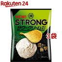 湖池屋 KOIKEYA STRONGポテトチップス サワークリームオニオン(56g*3袋セット)【湖池屋(コイケヤ)】