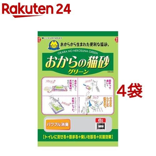 猫砂 常陸化工 おからの猫砂 グリーン(6L*4コセット)