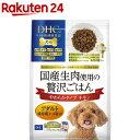 DHCのペット用健康食品 犬用 国産生肉使用の贅沢ごはん チキン アダルト(100g*7袋入)【DHC ペット】