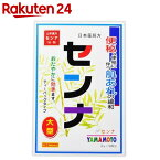 【第(2)類医薬品】山本漢方 センナ ティーバッグ 3g×96包