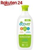 エコベール(Ecover) 食器用洗剤 レモン 500ml【楽天24】[Ecover エコベール 食器用洗剤]
