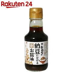 寺岡家の納豆にかけるお醤油150ml