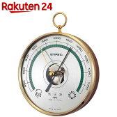 エンペックス 予報官 気圧計 BA-654【楽天24】[EMPEX(エンペックス) 気圧計]