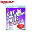 ワンラック キャット メンテナンスミルク280g【楽天24】[ワンラック 粉ミルク(猫用)]