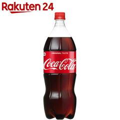 コカ・コーラ1.5L×8本