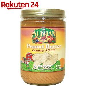 ピーナッツバタークランチ ワンスアゲイン ピーナッツ