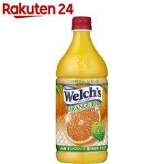 【ケース販売】Welch's(ウェルチ)オレンジ100800g×8本