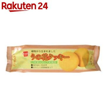 健康フーズ うの花クッキー 20枚【stamp_cp】【stamp_006】