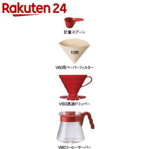 コーヒー サーバー ドリッパーセット