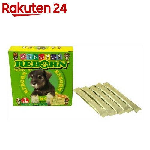 ペットいきいきリボーン 30包【24】[ワイドプランニング 乳酸菌・納豆菌(犬用)]【exp7】
