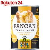 アキモトのパンの缶詰 オレンジ味 100g【楽天24】[パンの缶詰 缶詰パン(パンの缶詰) 防災グッズ]