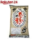 感動の米コシヒカリ 玄米 5kg【イチオシ】