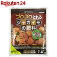 花ごころ ジャガイモの肥料 1.6kg【楽天24】[花ごころ 肥料]