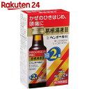 【第2類医薬品】クラシエ 葛根湯液II 45ml×2本KENPO_01