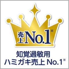 シュミテクト歯周病ケア90g7枚目