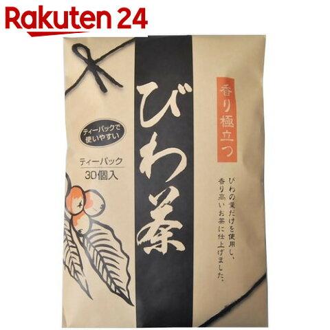 びわ茶 ティーパック 5g×30袋