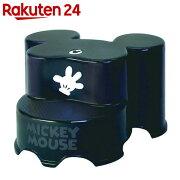 ミッキーマウス ステップ