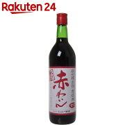 シャトー 赤ワイン