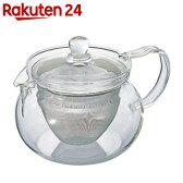 ハリオ 茶茶急須 丸 CHJMN-45T 450ml【楽天24】[ハリオ ガラス急須]【HOF16】