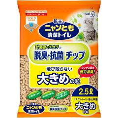 【ケース販売】ニャンとも清潔トイレ脱臭・抗菌チップ大きめの粒2.5L×6個入2枚目