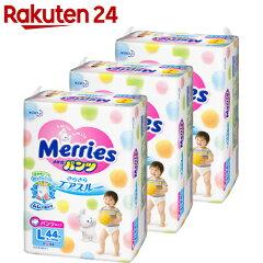 【ケース販売】メリーズパンツさらさらエアスルーLサイズ44枚×3個パック(132枚入り)