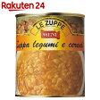 メニュー 3種の豆とスペルト小麦のスープ 850g【楽天24】【あす楽対応】[MENU(メニュー) スープ]