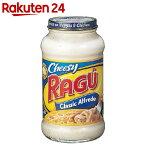 ラグー パスタソース クラシッククリーム&チーズ 454g