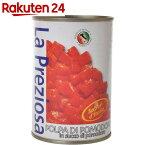 ラ・プレッツィオーサ 皮なしトマト缶 ダイス 400g
