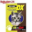 クニミネ 固まる猫砂 スーパーQSDX 5L【楽天24】[クニミネ 猫砂・ネコ砂]