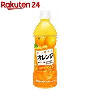 オレンジ フルーツ ジュース