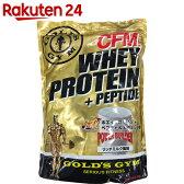ゴールドジム ホエイプロテイン リッチミルク風味 2kg【楽天24】[ゴールドジム ホエイプロテイン プロテイン]