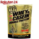 ゴールドジム ホエイ&カゼイン ダブルプロテイン バニラ風味 2kg【楽天24】[ゴールドジム ホエイプロテイン プロテイン]