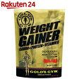 ゴールドジム ウエイトゲイナー チョコレート風味 1kg【楽天24】[ゴールドジム GOLD'S GYM(ゴールドジム)]