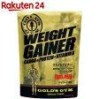 ゴールドジム ウエイトゲイナー チョコレート風味 3kg【楽天24】[ゴールドジム GOLD'S GYM(ゴールドジム)]【MEN_J03】