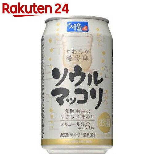 サントリー ソウルマッコリ 350ml×24缶【24】【ケース販売】[サントリー マッコリ お酒]