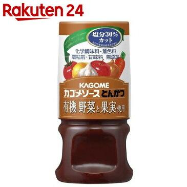 カゴメ とんかつソース 有機野菜と果実使用 160ml