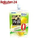 オリヒロ ぷるんと蒟蒻ゼリー カロリーゼロ レモン 130g