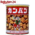 三立 カンパン 缶入 ホームサイズ 475g【楽天24】[三立 非常食(保存食)]【bosai_6】