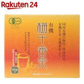 無双本舗 有機梅干番茶 8g×40包【楽天24】【あす楽対応】[梅干番茶(マクロビオティック)]【natsu1】