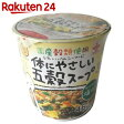 ヒガシフーズ 体にやさしい五穀スープ あっさり和風塩味 13g×24個【楽天24】【ケース販売】[ヒガシフーズ スープ]