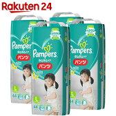 パンパース さらさらパンツ Lサイズ 44枚×4パック (176枚入り)【楽天24】【ケース販売】[パンパース パンツ式 Lサイズ]